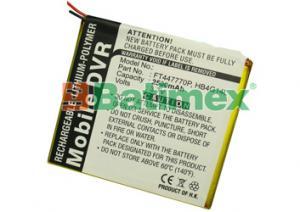 Archos AV605 Wifi 20GB 2500mAh 9.3Wh Li-Polymer 3.7V