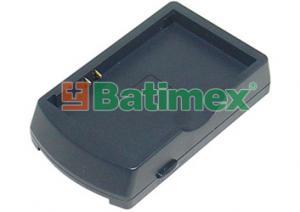 Asus MyPal P525 adaptér do nabíječky ACMPE