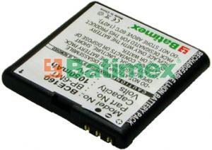 Batimex N81 1050mAh 3.9Wh Li-Ion 3.7V - Baterie pro mobilní telefony - neoriginální
