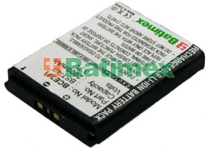 Sony Ericsson P1 2000mAh 7.4Wh Li-Ion 3.7V