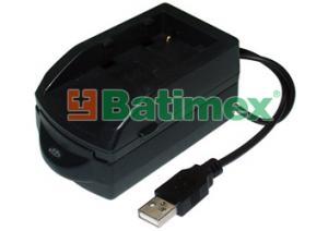 Nikon EN-EL12 Nabíječka USB BCH023 s vyměnitelným adaptérem
