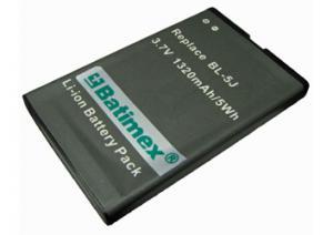 Batimex 5800 1320mAh 4.9Wh Li-Ion 3.7V - Baterie pro mobilní telefony - neoriginální