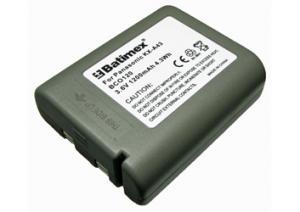 Panasonic KX-A43 1200mAh 4.3Wh NiMH 3.6V - Baterie pro bezdrátové telefony