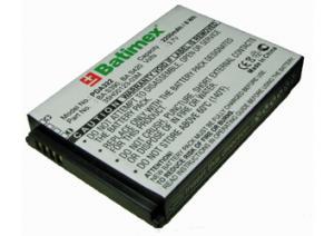 HTC Wildfire 2200mAh 8.1Wh Li-Ion 3.7V zvětšený(á)