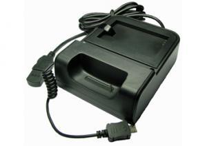 Nokia E75 Nabíječka stolní USB / 2nd battery